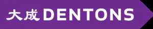 Dentons_Logo_Purple_RGB_300 (1) właściwe logo dentons